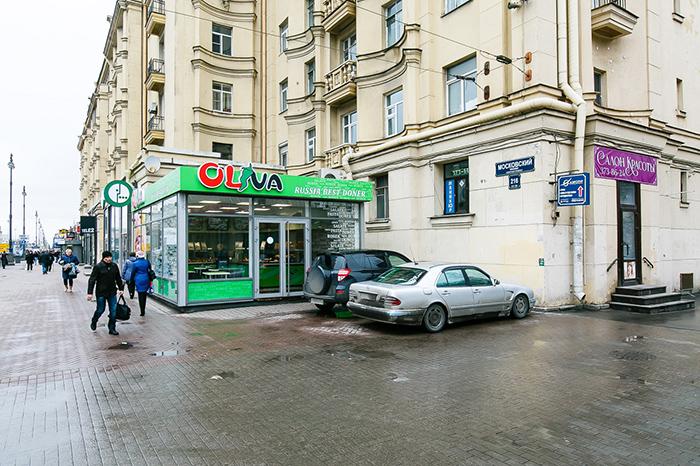 Авиакасса м. «Московская»