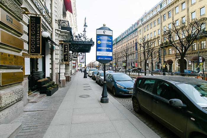 Авиакасса м. «Невский проспект»