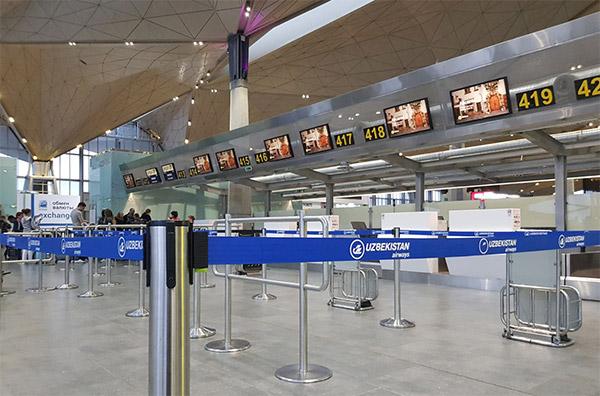 Важно! О времени регистрации пассажиров и оформления багажа