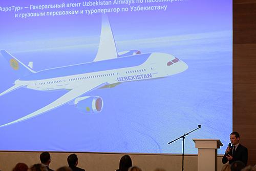 Андрей Тарасенков - доклад