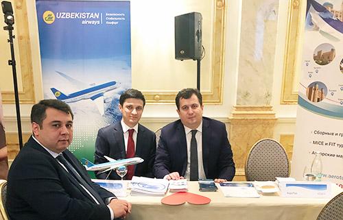почётного гость Узбекские авиалинии
