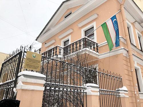 Генеральное консульство республики Узбекистан