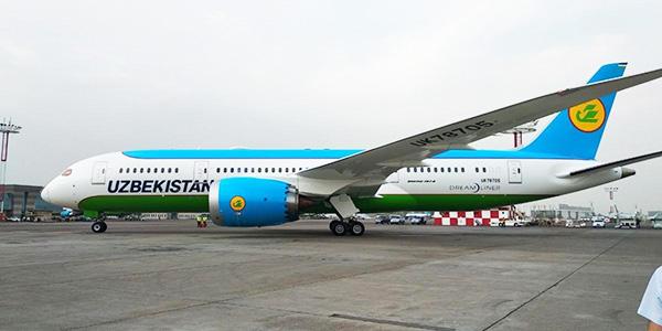 Борт Узбекских авиалиний