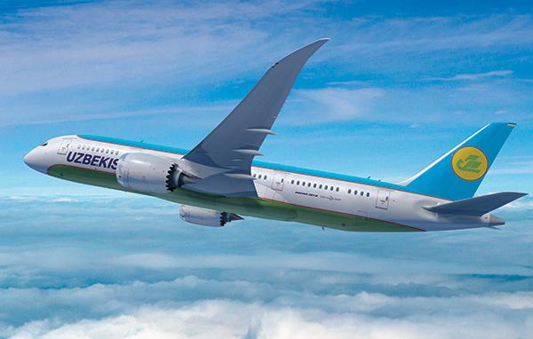 Uzbekistan Airways: возобновляем полёты на внутренние рейсы