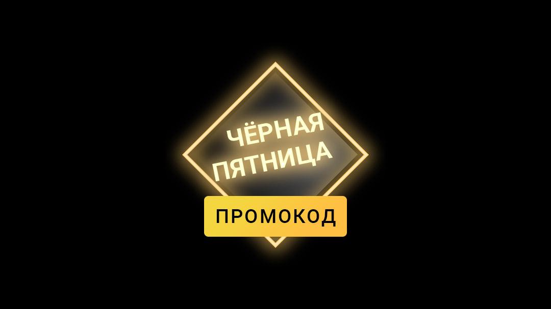 «SALAM»: 1000 руб. на билет в Узбекистан!