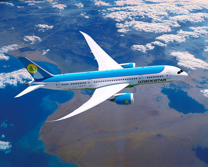 Важная информация для пассажиров АО «Uzbekistan Airways»