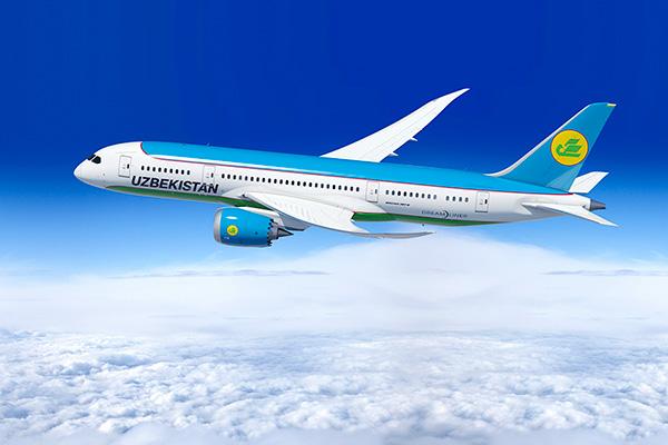 Отменён рейс HY 301/302 по маршруту Ташкент — Тель-Авив — Ташкент на 19 июля 2021 г.