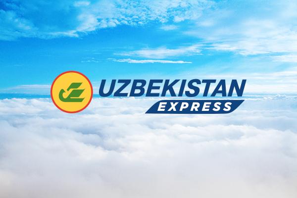 Объявляем о начале полётов по новой модели авиаперевозок: Uzbekistan Express