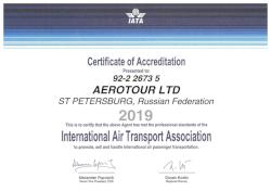 IATA-2019